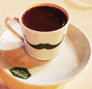 Roka Bahçe Kahve Fincanı